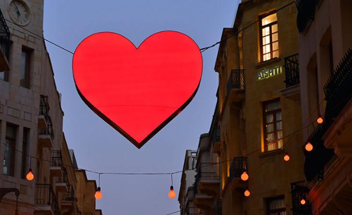 Hoy se celebra el día del amor y la amistad