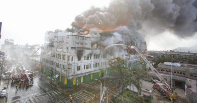 Incendio en una galería, en Perú, deja cuatro muertos y 17 heridos