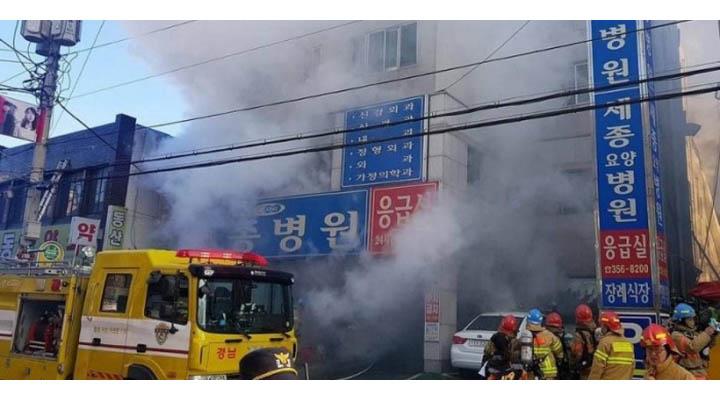 41 fallecidos y 79 heridos dejó incendio en un hospital de Milyang